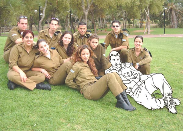 The invisible member of the Israeli army.